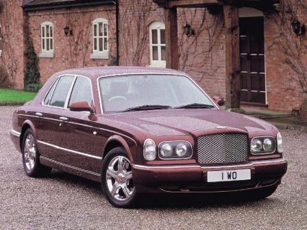 Bentley Arange R