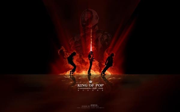 Король попси
