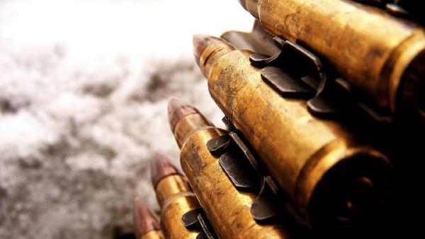 Кулеметна стрічка