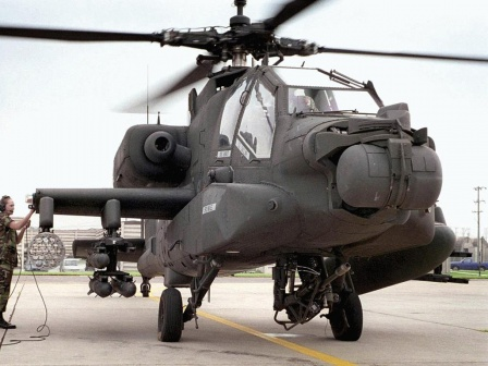 AH - 64