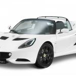 Lotus Roger Becker Edition Elise