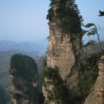 Кам'янисті гори