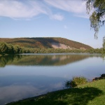 Озеро в м.Надвірна